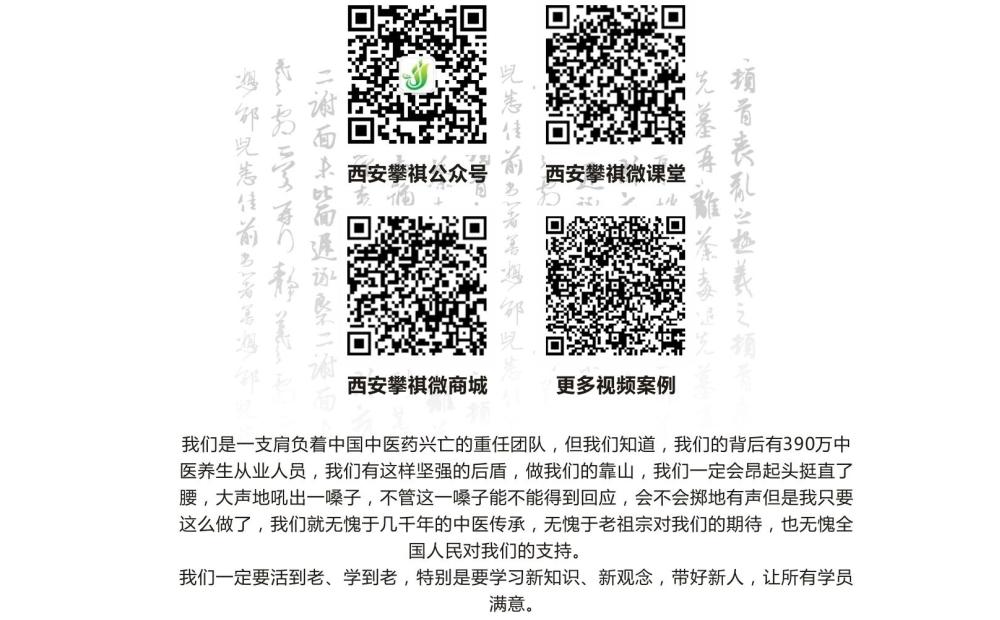 微信图片_20191101102202_看图王.jpg