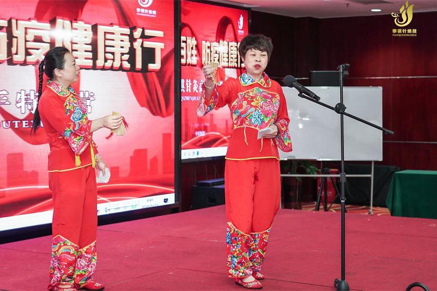 第2005期重庆灵枢易针太乙御针中医针灸培训班