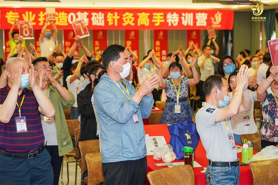 第2005期西安灵枢易针太乙御针中医针灸培训班