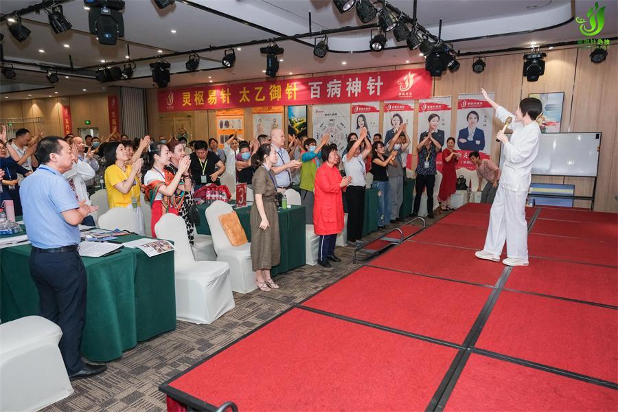 第2008期攀祺易针攀祺御针中医针灸培训班重庆站完美收官